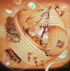 Корабль дураков в бесконечности